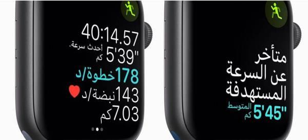 Apple Watch Series 4 رقم 6