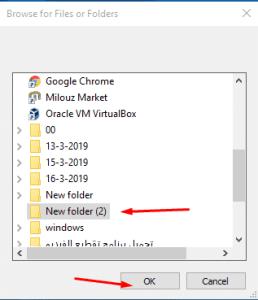 حل مشكلة الملف مستخدم من برنامج اخر