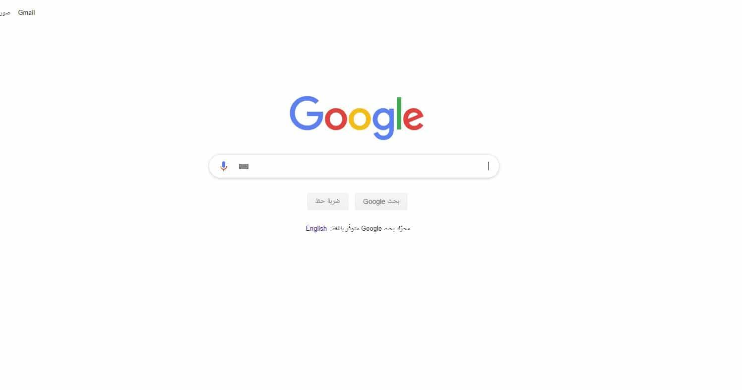 طريقة تحميل كتب Pdf من Google مباشرة مجانا من خلال هذه الخطوات