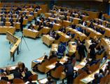 Is het parlement corrupt?