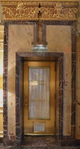 Sherry Netherland door into Cipriani, NYC, on www.CourtneyPrice.com