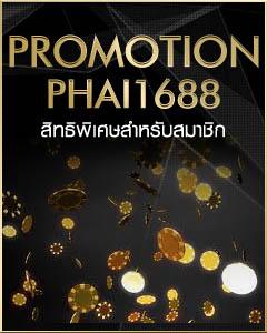 Phai1688