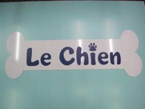 Le Chien アルミ複合板サイン2