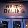HEIZO DINING ステンテス切り文字サイン
