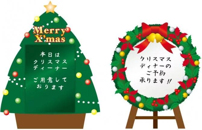 クリスマスのガラス装飾