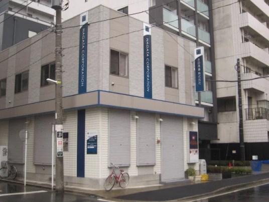 永田商事 壁面サイン