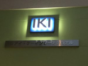 バックライトチャンネル文字