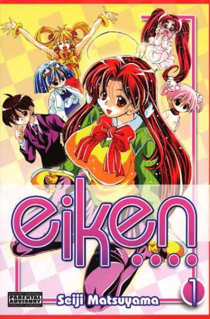 https://i2.wp.com/www.coverbrowser.com/image/eiken/1-1.jpg