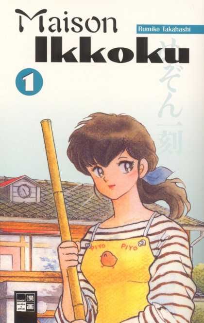 https://i2.wp.com/www.coverbrowser.com/image/maison-ikkoku/1-1.jpg