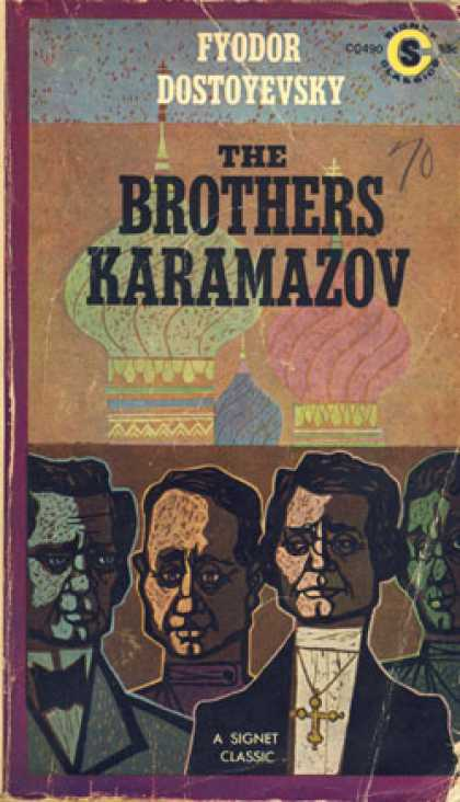 Signet Books - Brother's Karamazov