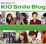 KIO Smile Blog