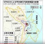 【意見映像】政府は福島市に緊急避難命令を出すべきです