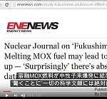 #福島 #原発 3号機は中性子束[核]爆発☢#Fukushima