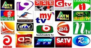 সরকারি ক্রমানুসারে টিভি চ্যানেলের সম্প্রচার শুরু