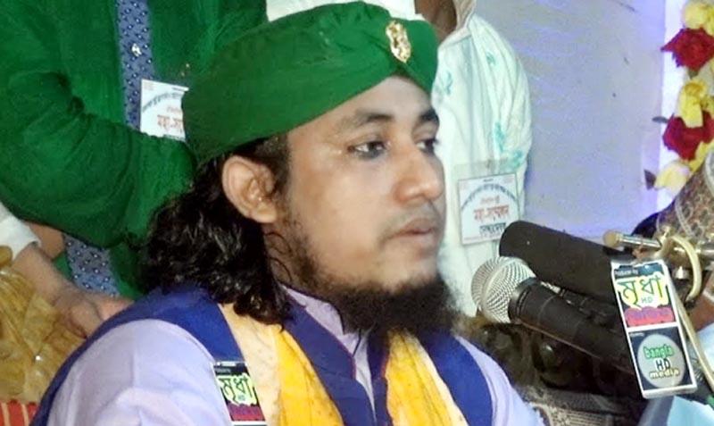 'ঢেলে দেই' ও 'বসেন বসেন, বসে যান' বক্তা তাহেরী সরকারের নজরদারিতে