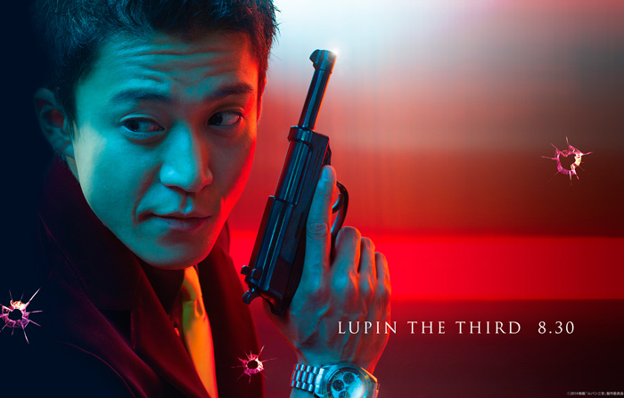 lupinfilm