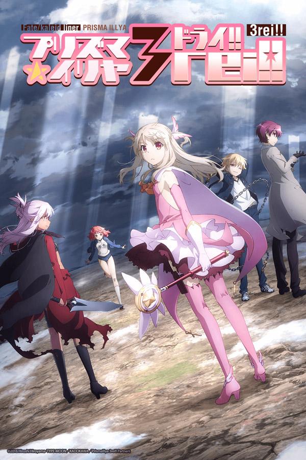 Fate-kaleid-liner-3-CP