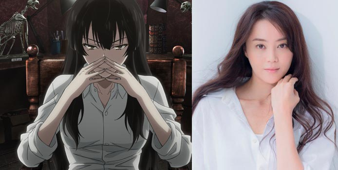 Beautiful Bones – Sakurako's Investigation adapté en drama