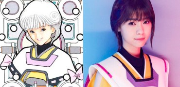 Video Girl Ai adapté en drama pour 2018