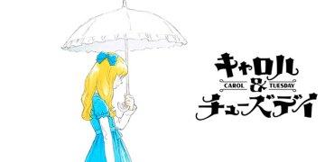 Studio Bones et Shinichiro Watanabe lancent un nouvel anime
