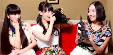 Interview Perfume