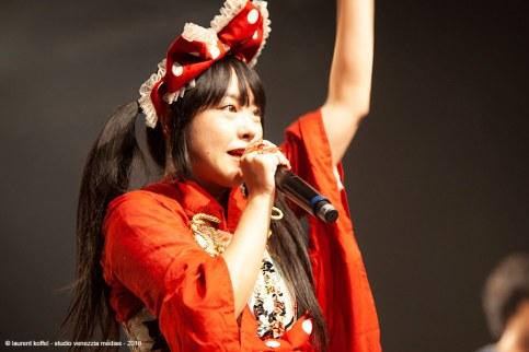 Emi Arisaka