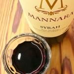 Vinho italiano Mannara Syrah, vendido pelo evino | Cozinha do João