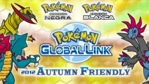 Nuevo torneo WiFi: 2012 Autumn Friendly