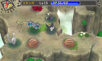 Mystery Dungeon 3DS S18
