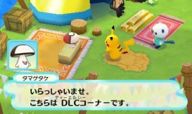 Mystery Dungeon 3DS S22