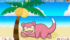 Disponible tema 3DS de Slowpoke en Europa y América