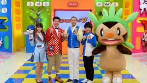 Pokémon Get☆TV será reemplazado por un nuevo show, Gathering in the Pokemon House?