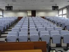 国立大学教育学部2
