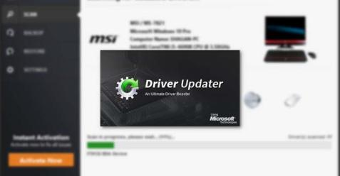 Universal Driver Updater 1.1.0.2 Crack + Serial Key Free Download