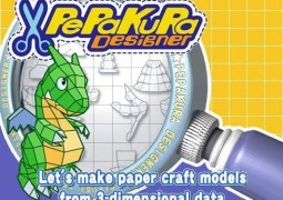 Pepakura Designer 4.0.5 Crack Full Keygen Free Download