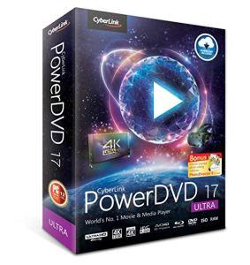 Cyberlink PowerDirector 17 Build 2211 Crack 2019 Free Download