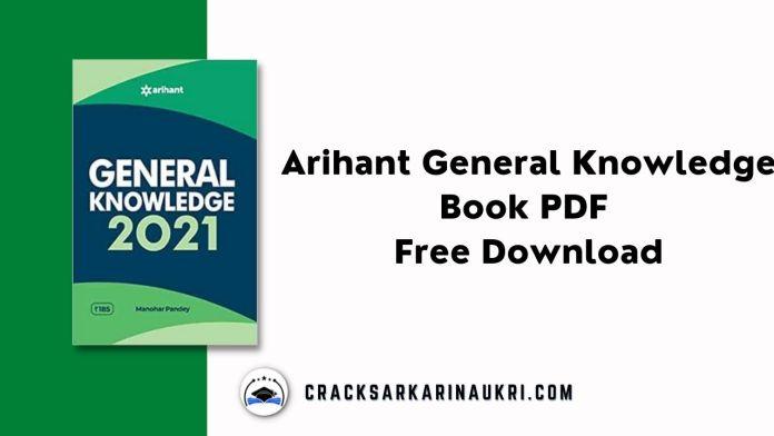 Arihant General Knowledge 2021 Book PDF Free Download