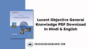 Lucent Objective General Knowledge PDF Download