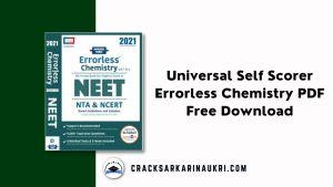 Universal Self Scorer Errorless Chemistry PDF Free Download