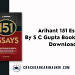 Arihant 151 Essays By S C Gupta Book PDF Free