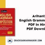 Arihant English Grammar Book PDF In Hindi PDF Download (1)