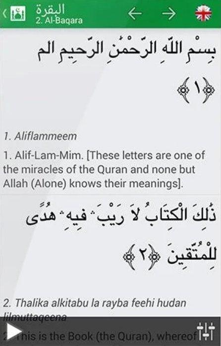 Muslim-Pro-azan-quran-UGetpc