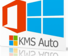 KMSAuto Lite Portable 1.3.5.3 Multilingual 2018 [Free] Download Here !