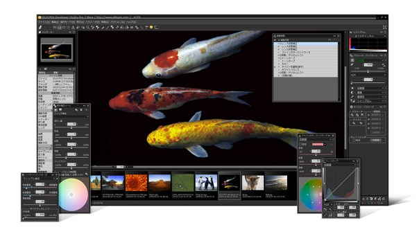 SILKYPIX Developer Studio Pro latest version