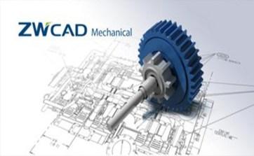 ZWCAD Mechanical
