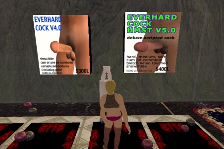 Cock shop in second life