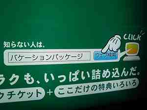 search_jp