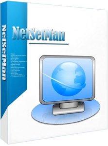 NetSetMan Pro crack free