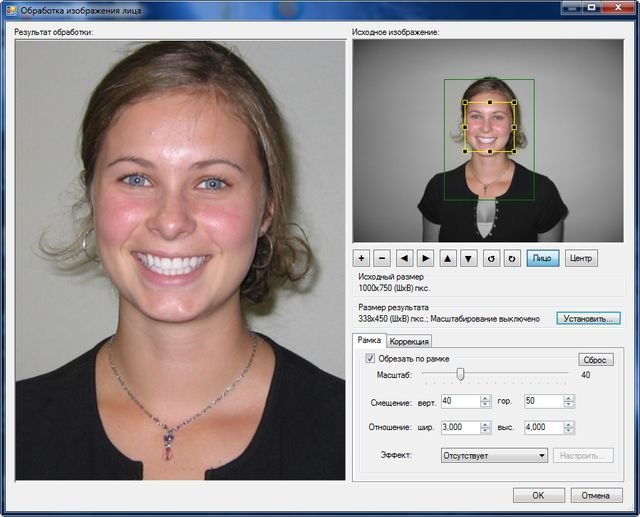 inPhoto ID Webcam software