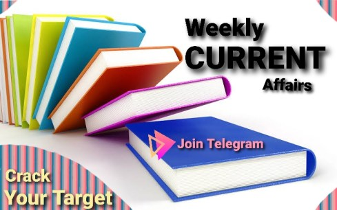 Weekly current affairs quiz